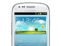 It's official: Galaxy S III mini