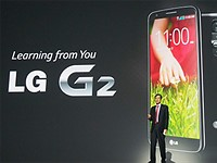 LG delivers 13MP flagship G2 smartphone