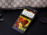 ZTE launches Grand S 5-inch Android smartphone