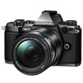 Olympus offers limited edition Titanium OM-D E-M5 II and firmware update