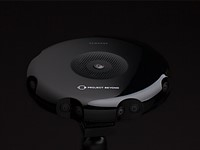 Samsung developing 360 degree panoramic 3D camera for VR headsets