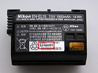 Nikon offers free battery exchange for D500 owners