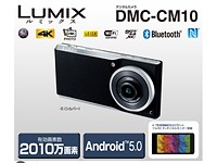 Panasonic to launch Lumix DMC-CM10 without phone functionality
