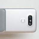 Two in one: LG G5 camera review