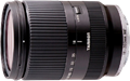 Tamron supports Sony NEX with E-mount 18-200mm F/3.5-6.3 Di III VC