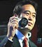 Sony bosses 'pushing' for 3D camera