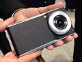 Panasonic announces Lumix DMC-CM1 smartphone with 1-inch sensor