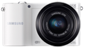 Samsung US ships NX1100 mirrorless APS-C camera for $599.99