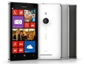 Nokia announces Lumia 925 with promising camera specs