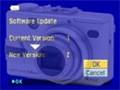 Sony DSC-V1 firmware 2.0