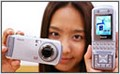 Samsung 3mp camera phone