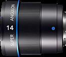 Schneider Kreuznach plans lens range for mirrorless and shows 14mm F2.0