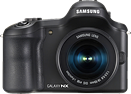 Samsung announces Android-powered Galaxy NX 20MP mirrorless camera