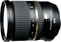 Tamron releases image-stabilized 24-70mm F2.8 zoom