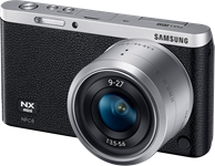 Little wonder: Samsung NX mini First Impressions Review
