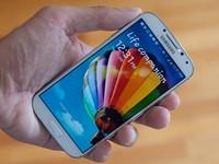 Camera review: Samsung Galaxy S4 smartphone