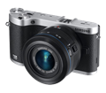 Samsung NX300 real-world and test scene samples