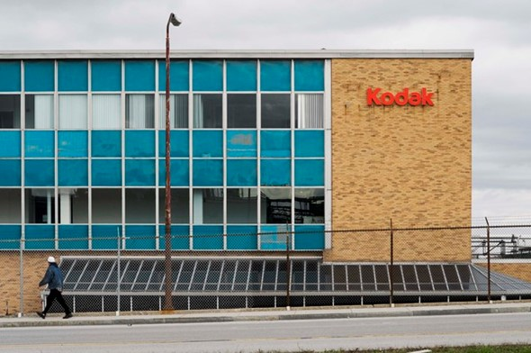 Kodak City documents former imaging giant's headquarters