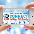 2012 Holiday Mobile Photography Gift Guide