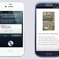 Galaxy S3 sales surpass iPhone 4S in third quarter