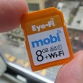Eye-Fi Mobi expands to 32GB version