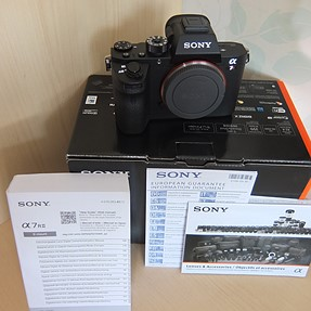 Sony A7r MKII Body - Mint Condition