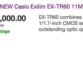Casio EX-TR60 at AUD $5000 (USD $3600) !!! on Oz eBay
