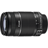 Canon EF-S 55-250mm f/4-5.6 IS II
