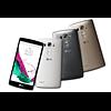 LG G4 Beat / LG G4s