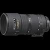Nikon AF-Nikkor 80-200mm f/2.8D ED