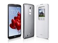 LG launches LG G Pro 2 phablet with 4k video