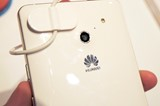 Hands-on with Huawei's Ascend D2
