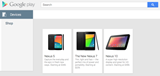 Google 'accidentally' puts Nexus 5 in Google Play store