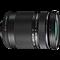 Olympus M.Zuiko Digital ED 40-150mm 1:4-5.6 R