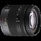 Panasonic Lumix G Vario 14-45mm F3.5-5.6 ASPH OIS