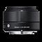 Sigma 30mm F2.8 DN | Art