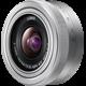Panasonic Lumix G Vario HD 12-32mm F3.5-5.6 Mega OIS