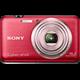 Sony Cyber-shot DSC-WX9