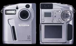 Fuji MX1700 (click for larger image)
